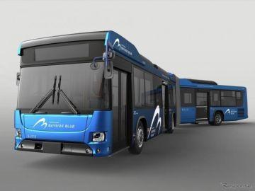国産初の大型路線ハイブリッド連節バス、日野が横浜市に納入