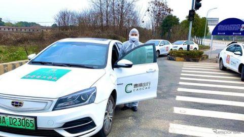 ウイルスに強い車の開発に着手、新型コロナウイルス対策…吉利汽車