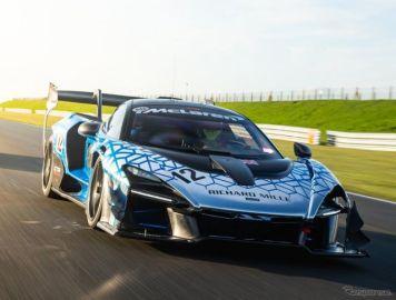 マクラーレン セナ を825馬力に強化、サーキット専用車「GTR」…レトロモビル2020