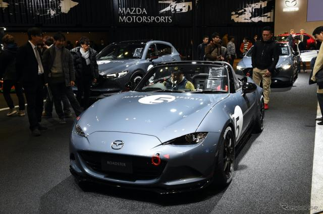 マツダ・ロードスターNR-A モータースポーツコンセプト(東京オートサロン2020)《撮影 野口岳彦》