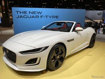 ジャガー Fタイプ 改良新型、頂点「R」に575馬力スーパーチャージャー…シカゴモーターショー2020