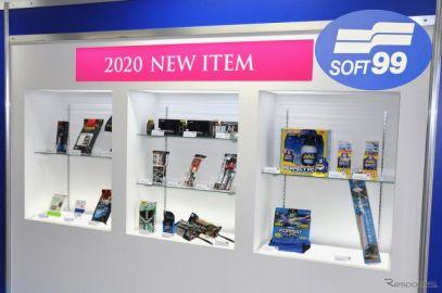 ソフト99新製品発表会…今年もインパクト大、注目はパーフェクト