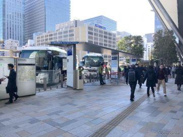 バスターミナルで先進的警備システムを実証実験へ 東京駅八重洲南口