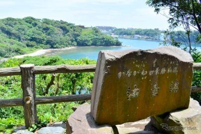 三浦半島の地域活性化に向け、三浦市・京急電鉄・タイムズが連携