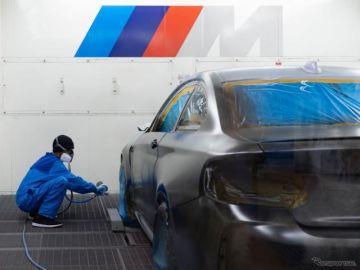 BMW、M2コンペティション のアートカーを発表へ…国際的現代アーティストがデザイン