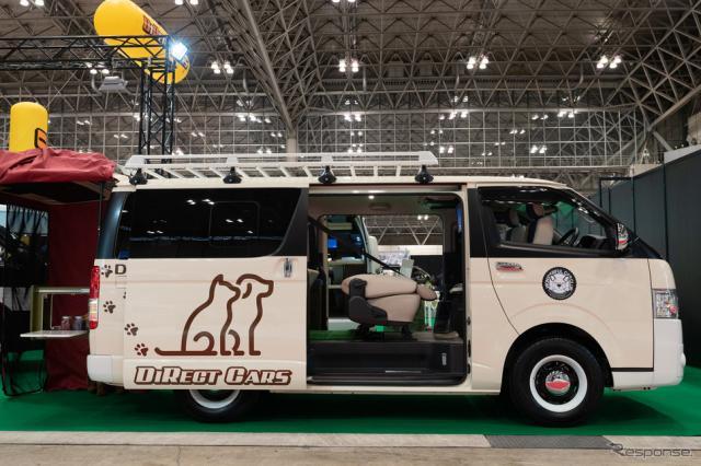 ダイレクトカーズ「ドッグエース」(ジャパン・キャンピングカーショー2020)《撮影 石川徹》
