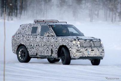 レンジローバースポーツ 次期型、BMW製V8搭載へ…ヴェラール風マスクに変身