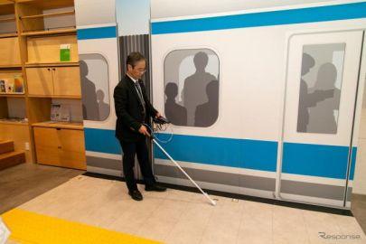 視覚障がい者歩行支援システム「VAシステム」、京セラが発表---体験コーナーも開設