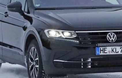 VW ティグアン が新型 ゴルフ 顔に大胆イメチェン!