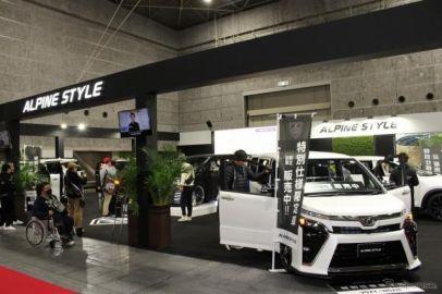 アルパインスタイル関西地区新店舗発表、注目のコンセプトカーも展示…大阪オートメッセ2020