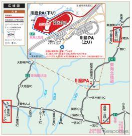 東海北陸道・川島PA下り線を閉鎖 3月9日全日、10-12日夜間