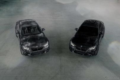 BMW M2コンペティション、アートカーと限定車を同時に発表…限定車は6月発売へ