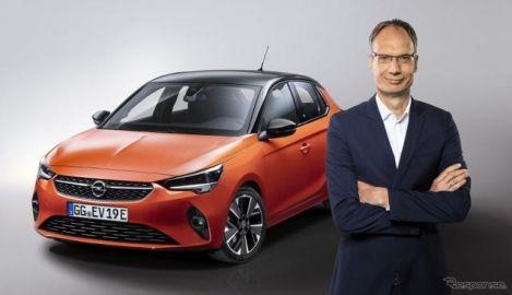 【オペル、日本市場へ再参入】2021年に3モデルを投入、電動車もラインアップ