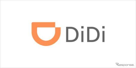 浜松エリアでタクシー事前確定運賃サービスを提供 DiDiアプリを使用