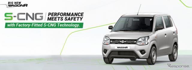マルチスズキのワゴンR 新型、最新天然ガス車設定…燃費はCNG 1kgあたり32.52km