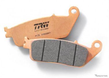 ZF、TRWブランドの新世代ブレーキパッド発表