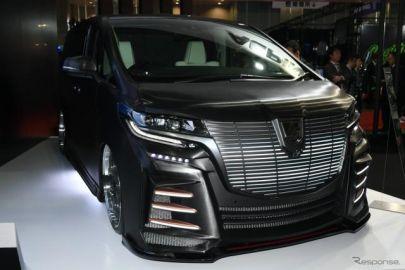 アルパインスタイル、ニューモデル発表商談会を福岡で開催…注目のコンセプトカーも登場 2月21-24日