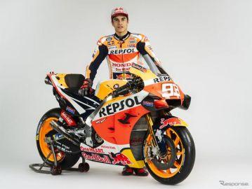 ホンダ、マルク・マルケスと4年間の契約更新で合意 MotoGP