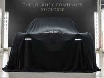 モーガン、新型スポーツカー発表へ…ジュネーブモーターショー2020