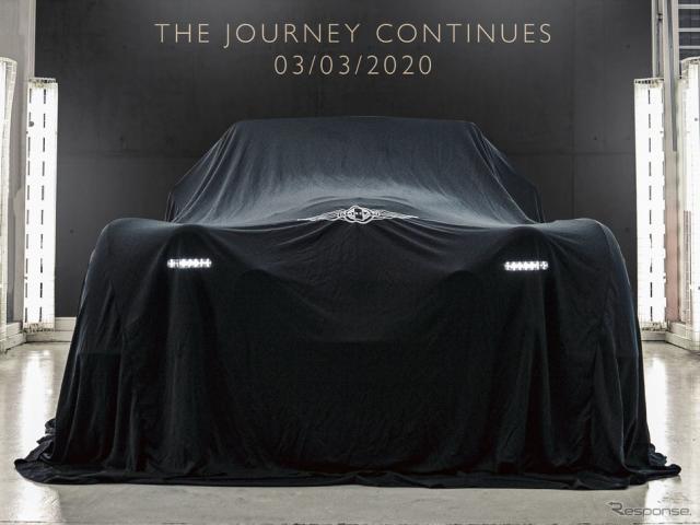 モーガンの新型スポーツカーのティザーイメージ《photo by Morgan Motor Company》