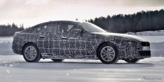 BMW コンセプト i4、2021年市販の新型EV示唆…ジュネーブモーターショー2020で発表へ