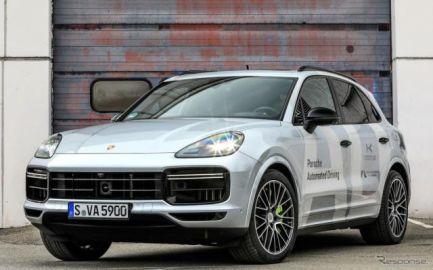 修理工場に自動でピットイン…ポルシェが自動運転車を発表、カイエン ベース