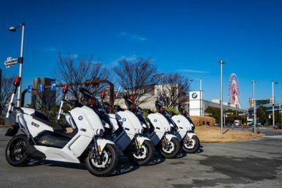 BMW、電動スクーター『Cエヴォリューション』を警視庁に納入 輸入二輪車ブランド初