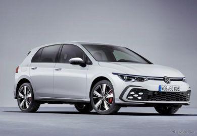 VW ゴルフ 新型に GTI の電動版…ジュネーブモーターショー2020[中止]で『GTE』を発表へ