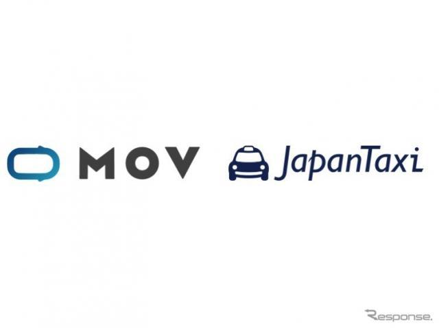 MOVとJapanTaxiが統合《画像:DeNA》
