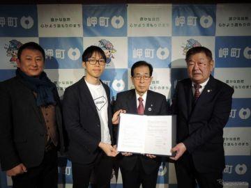 空家跡地の活用で街を活性化、akippaが大阪府岬町と連携協定締結