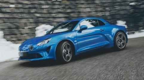 アルピーヌ A110 に限定車2モデル、3月3日に発表へ