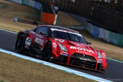 ミシュラン、SUPER GT GT500/300クラスの計4チームにタイヤ供給へ