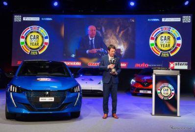 プジョー 208 新型、欧州カーオブザイヤー2020を受賞…上位3車種はEVに