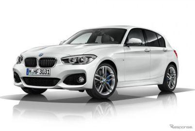 BMW 118i など、保安基準を満たさないおそれ リコール