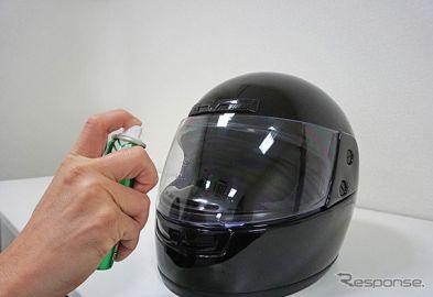 ゲリラ豪雨でも視界を確保、ヘルメットシールド用撥水剤「レインバースト」発売 ソフト99