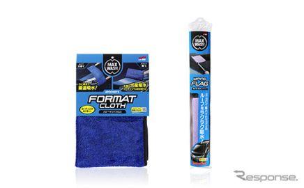背の高いクルマの拭き上げもラクラク、ソフト99が洗車アイテム発売