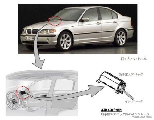 BMW 3シリーズ、タカタ製エアバッグで3万5000台を再リコール