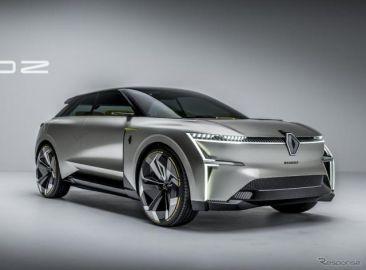 車体が伸縮するEV、ルノーのコンセプトカー『モルフォズ』