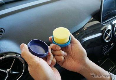 ソフト99、未塗装樹脂パーツ専用ツヤ出し剤を発売 車内ケアシリーズの新製品