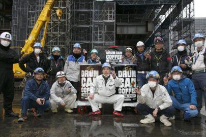 超巨大な「ドラム缶コーヒー」を差し入れ 常盤橋プロジェクト建設現場