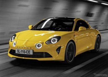 アルピーヌ A110 に「カラーエディション 2020」と「リネージ GT」…限定2モデルを発表