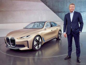 BMW、コンセプト i4 発表…縦長キドニーグリル採用の次世代EV