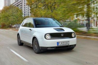 ホンダ、高度なコネクト技術を欧州全車に搭載へ…まずは ホンダe と ジャズ 新型に