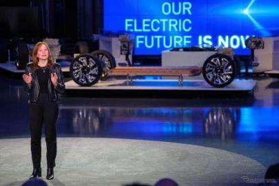 GM、次世代グローバルEVプラットフォーム発表…復活の ハマー にも採用へ