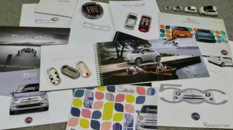 【懐かしのカーカタログ】限定車だけで97種類!日本で愛され続けるフィアット『500』