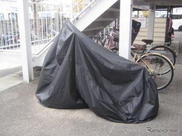 バイク盗難防止対策、トップは「カバーをかける」 SBI日本少短調べ