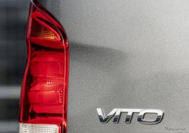 メルセデスベンツ Vクラス の商用版に改良新型、EVも同時発表へ…3月10日デジタルワールドプレミア
