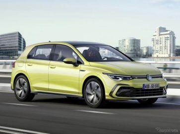 VW ゴルフ 新型、48Vマイルドハイブリッドと「Rライン」の受注を欧州で開始