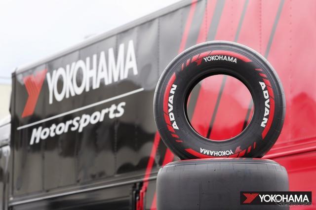 全日本スーパーフォーミュラ選手権で使用されているADVANレーシングタイヤ