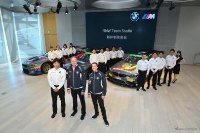 BMW Team Studie、SUPER GTとスーパー耐久に参戦
